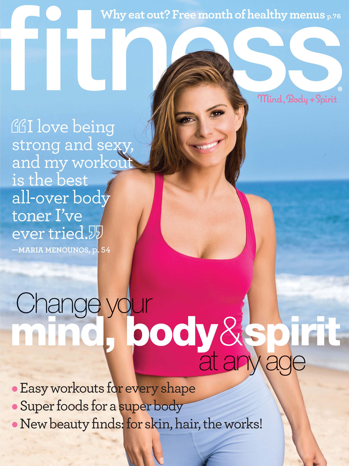 Maria Menounos Shares Workout Secrets In Fitness Magazine